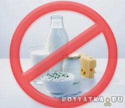 вред молока и молочных продуктов