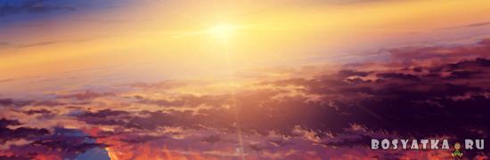 Небо Рыцаря