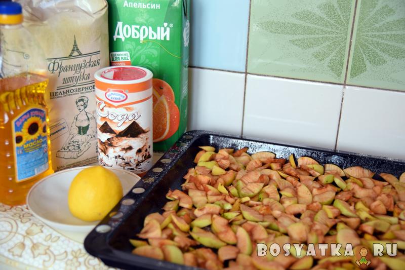 ингредиенты постной шарлотки