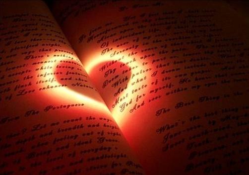сердце поэта