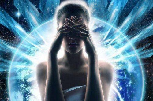 Душа и ум