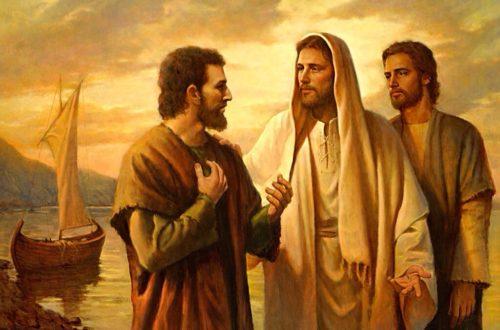 Иисус Христос о будущем Земли