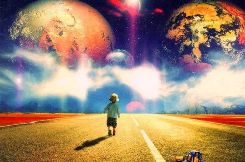 Вселенная в тебе