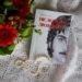 Неземная Любовь роман в стихах