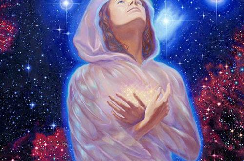 Лишь в тишине ума услышишь Бога