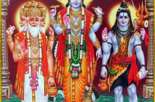 Тримурти - Брахма, Вишну, Шива
